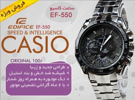 ساعت ضد آب Casio EF-550