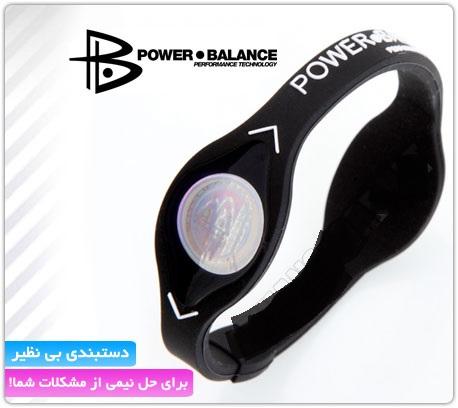 دستبند مغناطیسی پاور بالانس – Power Balance