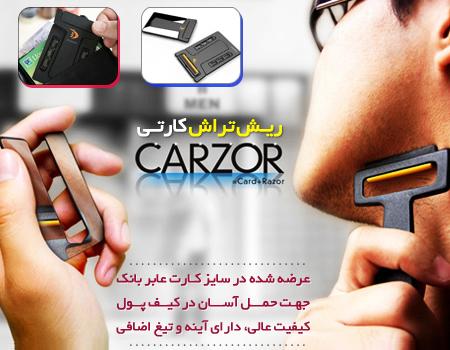 carzor-1